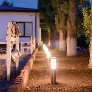 Ellumiere Outdoor Lighting